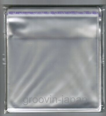 JAPAN 100x RESEALABLE PLASTIC BAG for 2CD Fat Jewel Case Size Top Open FREE S&H