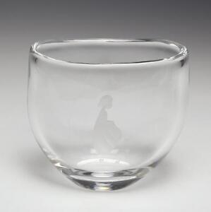 Orrefors Vase Ebay