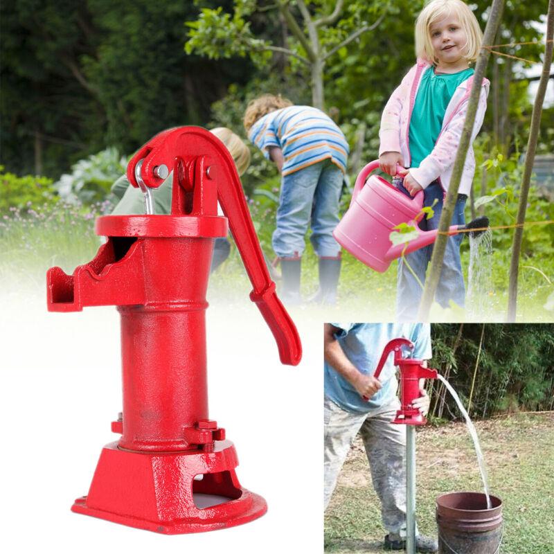 Samger Iron Hand Pump  Press Suction Cast Well Water Pitcher
