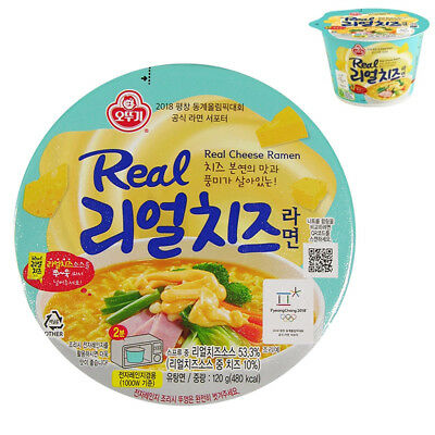 Real Cheese Cup Ramen Liquid Sauce Noodle Korean Instant Cup Food Ramyun