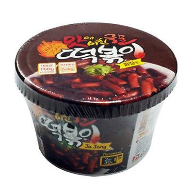 Instant Cup Jajang Korean Stir-fried Rice Cake Tteokbokki Korea Food Snack