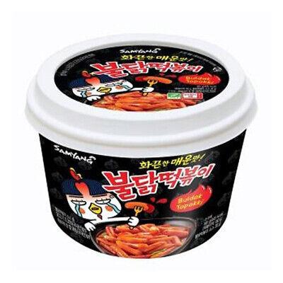 Samyang Buldak Tteokbokki Spicy Hot Korean Stir-fried Rice Cake Cup Food