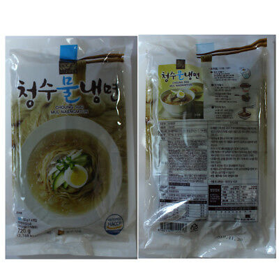 Cold Noodles similar with oglyugwan pyeong-yang naengmyeon