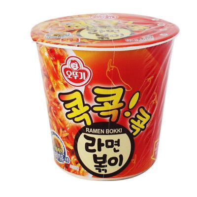 3Pcs Korean Ramen Instant Noodle Rabokki Cup Hot Spicy Food Stir-fried Noodles