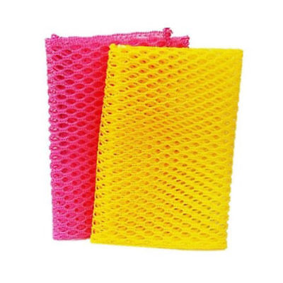 Dish Washing Net Cloths Perfect Scrubber for Cleaning Dishes 2 PCS(Pink/Yellow)