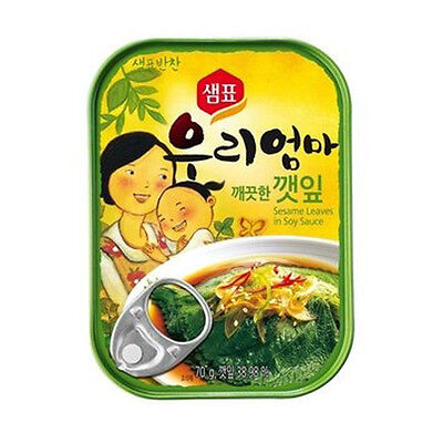 Canned Sesame Leaves In Soy Sauce Food Korean Instant Snack For Rice Ramen