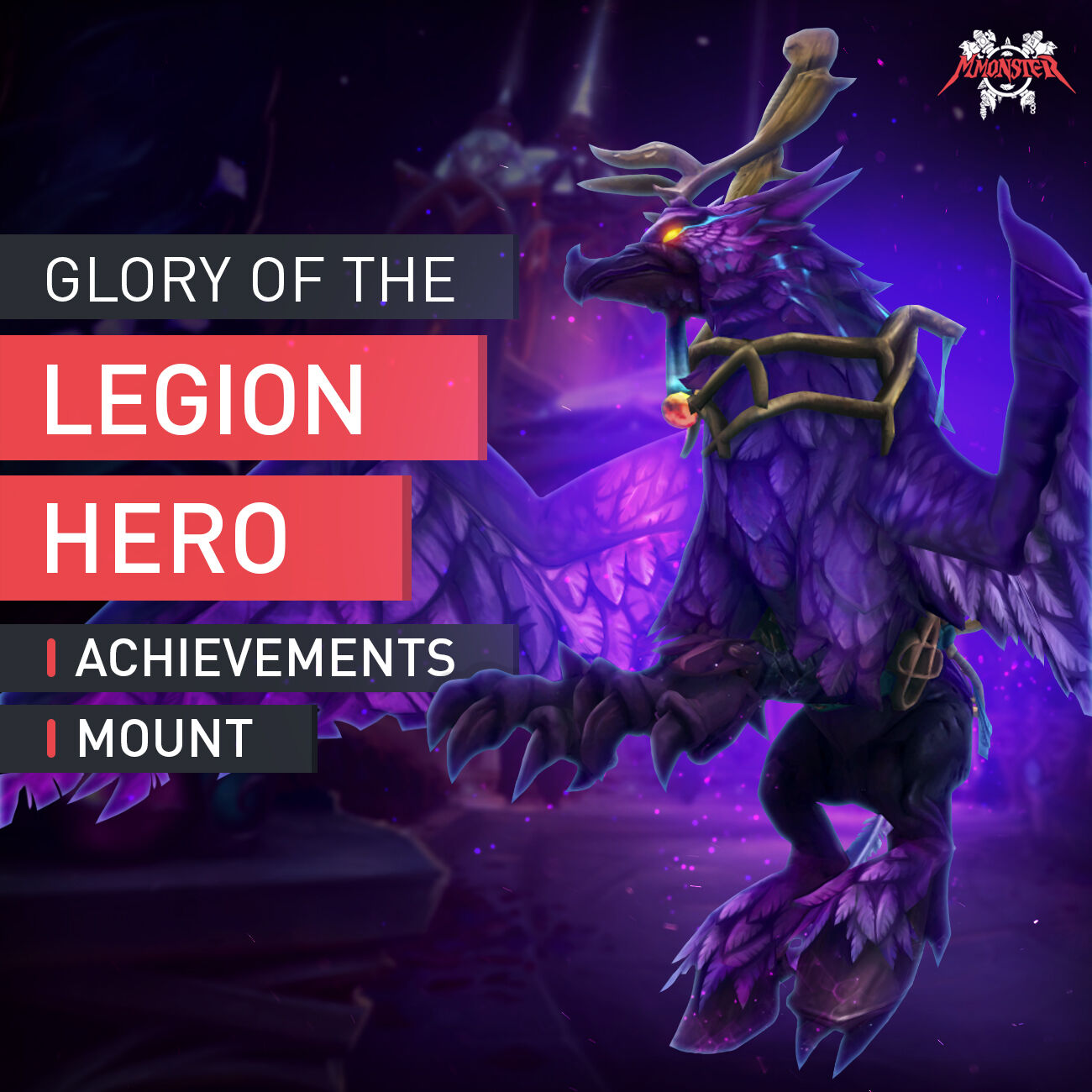 Glory of the Legion Hero Achievement Reins of the Leyfeather Hippogryph Accplay