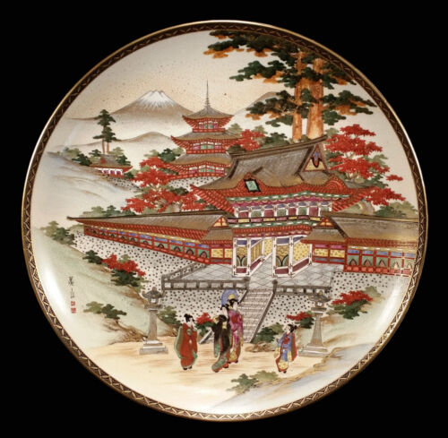 "OLD JAPANESE DECORATED SATSUMA POTTERY PLATE LOW BOWL 12.25"" JAPAN SHIMAZU CREST"