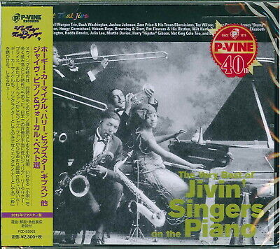 V.A.-THE VERY BEST OF JIVIN' SINGERS ON THE PIANO-JAPAN CD
