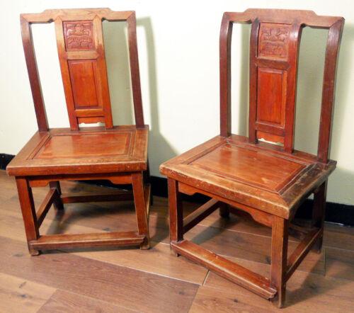 Antique Chinese Children Chairs (3307) (Pair), Zelkova Wood, Circa 1800-1849