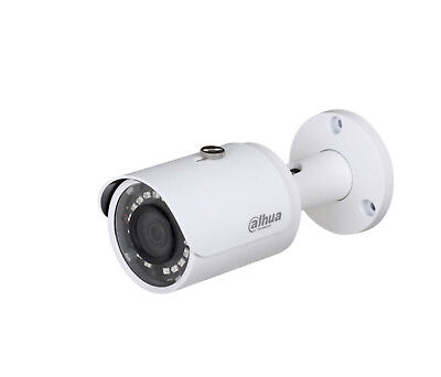 Dahua Tech Pro Series N51BD22 5MP Outdoor Network Bullet Camera w/ night vision - Serie Night Vision