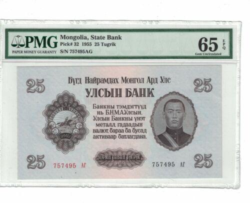 MONGOLIA 25 Tugrik 1955 Pick# 32 PMG: 65 EPQ  GEM UNC. (#PL953-5/7)