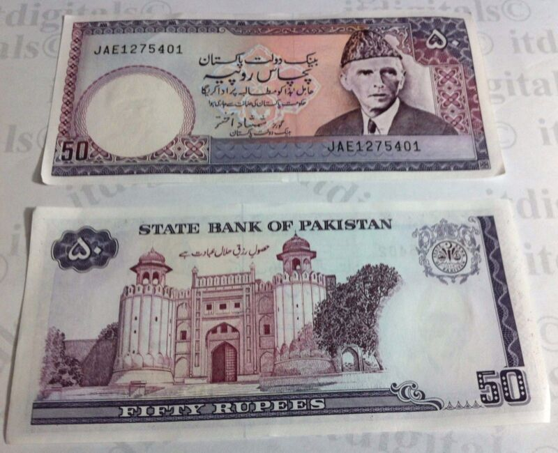 Pakistan Fifty Rupees Rs 50 UNC Banknote Currency Note World Money Crisp New