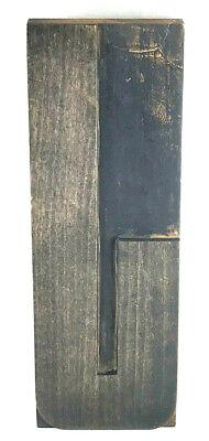 Vintage Wood Letterpress Print Type Printers Block Letter J  10 Patina