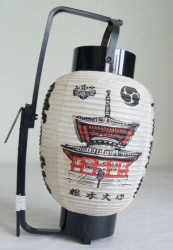 Japanese Paper Lantern Chochin Ornament : Konpondaito Koyasan Wakayama