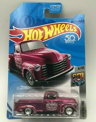 Hot Wheels 2018 Super Treasure Hunt '52 Chevy Pickup Truck VHTF NIBP W/Protecto