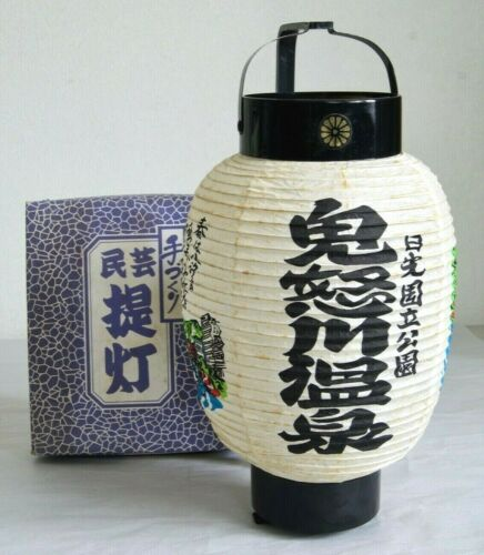 Japanese Paper Lantern Chochin Ornament : River of Kinugawa-onsen