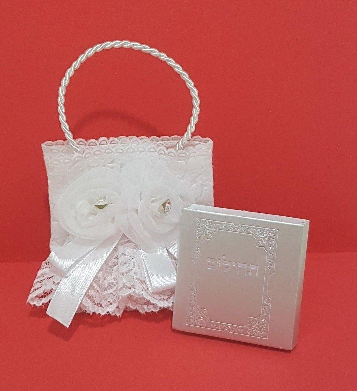 Jewish Newborn Gift Mini Basket with PSALMS tehillim Book Ev