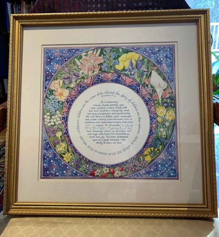 Beautiful! Mickie Caspi Jewish Judaic Art framed Printed in ISRAEL
