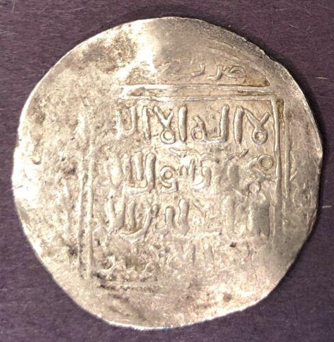 India, Delhi Sultanate, Taj Al-Din Yildiz, Silver Dirham D25, 6.76g, Rare