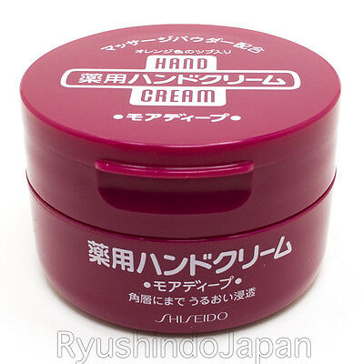 Shiseido More Deep Jar Hand Cream 100g 3.5oz