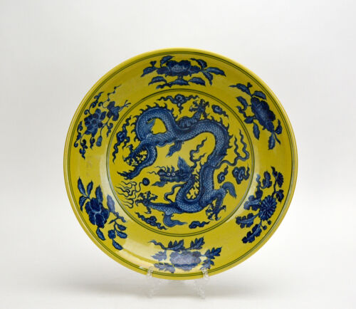 Large Chinese Ming Style Yellow Ground Blue Dragon Porcelain Plate - Marked