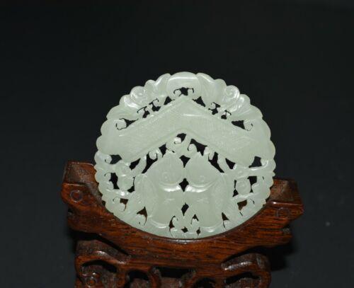 Qing Dynasty white nephrite Hetian jade round amulet of double fish 晚清双鱼玉佩