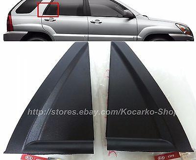 Rear Door Outside Delta Moldings LH RH 2Pcs 1Set For Kia New Sportage 2006-2010