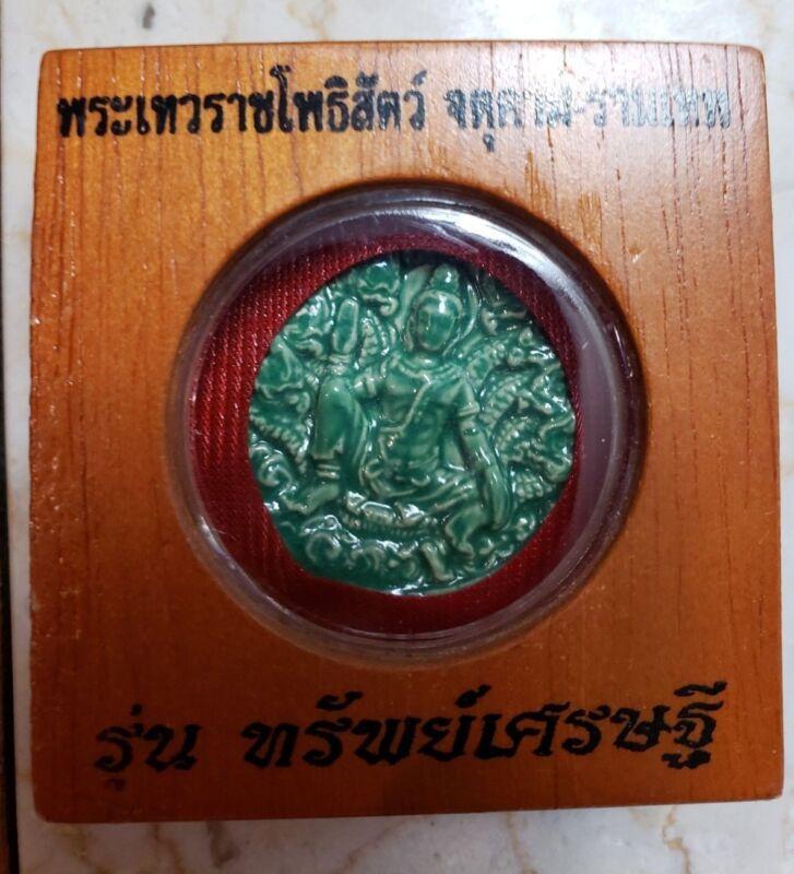 Jatukam Buddhist Temple Amulet