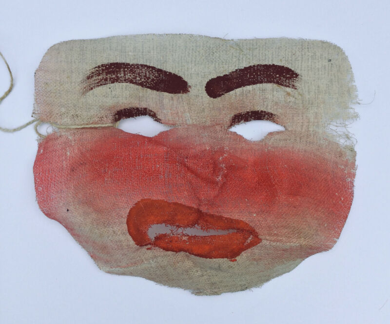 Vintage Halloween Painted Face Gauze Mask 1940s