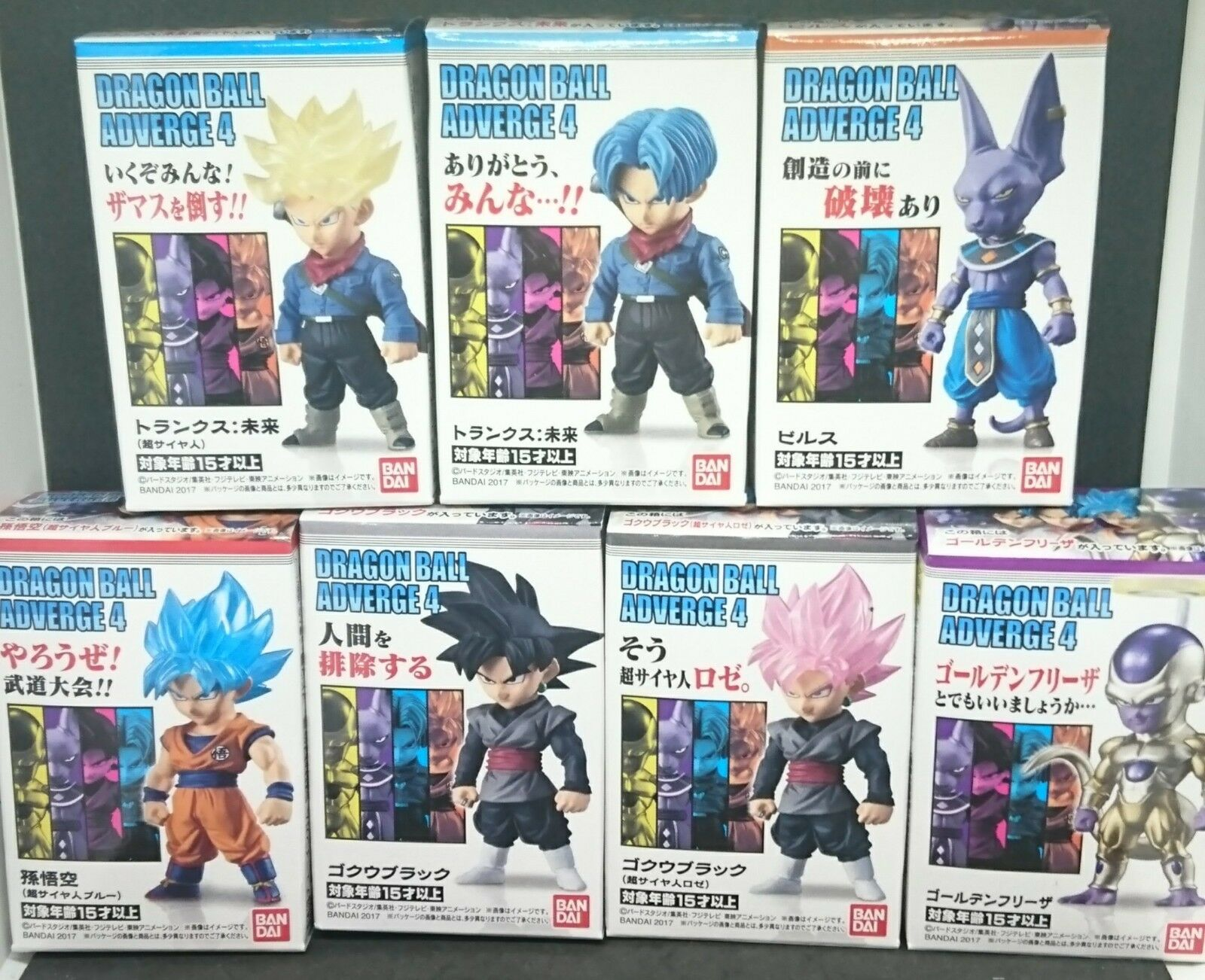 BANDAI DRAGON BALL Z Super ADVERGE 4 Mini Figure All 7 sets NEW F/S Japan import