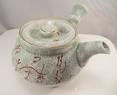 Vintage Japanese Celadon Porcelain Teapot Kyusu Side Handle Japan