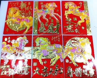 12 PCS 马 Chinese New Year Red Lucky Envelope Money Bag AngPao WHOLESA PRICE