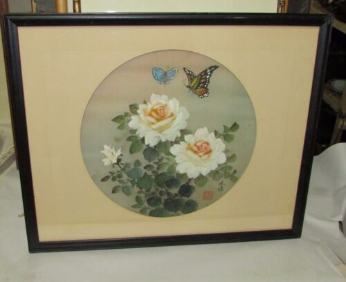 Old or Antique Chinese Painting on Silk  w/ Butterfly signed
