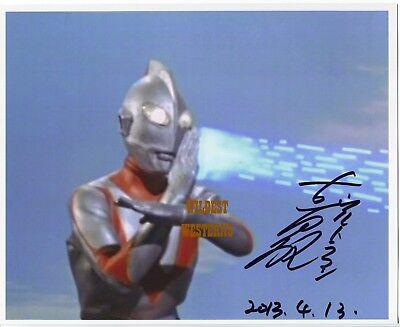 SATOSHI BIN FURUYA Signed Photo Autograph RARE ULTRAMAN Japanese TOHO Ultra Q c