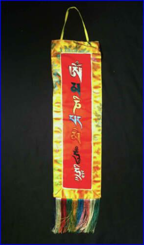 Buddhist Mantra Thanka - Om Mani Padama Hum - Embroidered Silk and Cotton ***