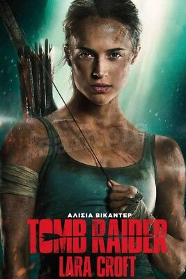 Raider Geburtstag (Tomb Raider Eßbar Tortenaufleger NEU Party Deko Geburtstag dvd Tortenbild )