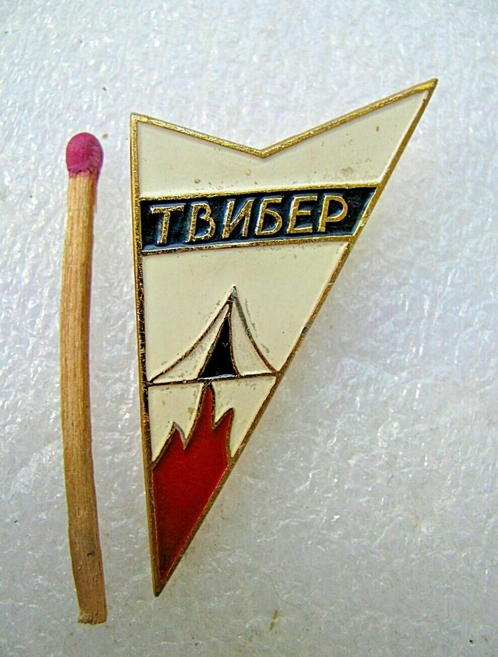 Soviet Vintage Badge,Sign Mountaineering,alpinism,Twiber Pass,pin USSR