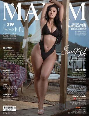 MAXIM KOREA ISSUE MAGAZINE 2021 AUG AUGUST TYPE A NEW
