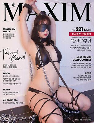 MAXIM KOREA ISSUE MAGAZINE 2021 OCT OCTOBER TYPE LIMITED NEW
