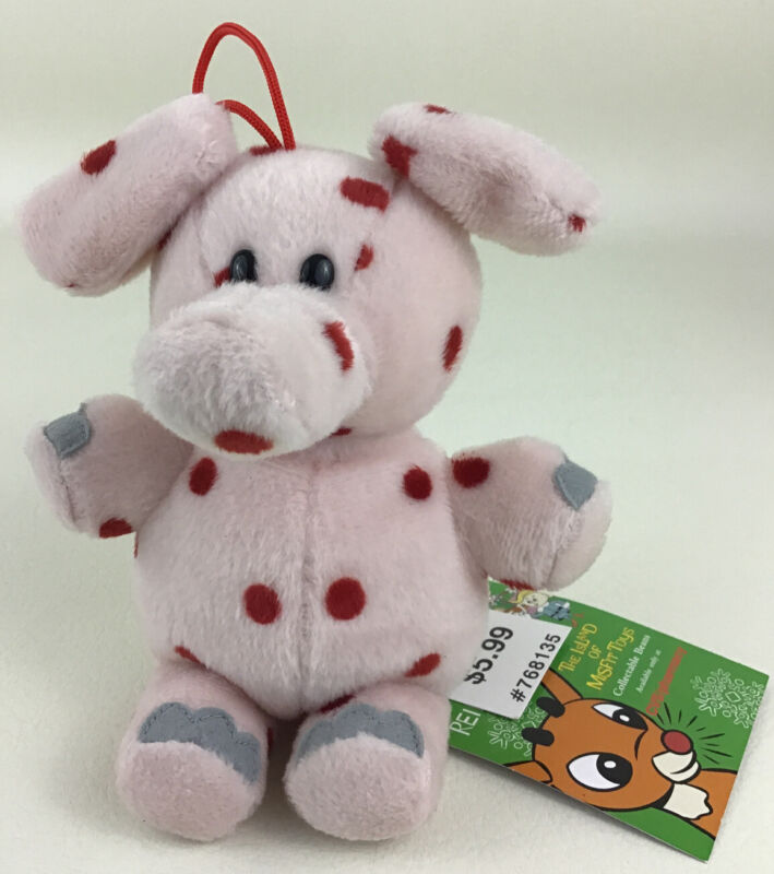 """Island Of Misfit Toys CVS Exclusive 7"""" Plush Spotted Elephant Tags Vintage 1998"""