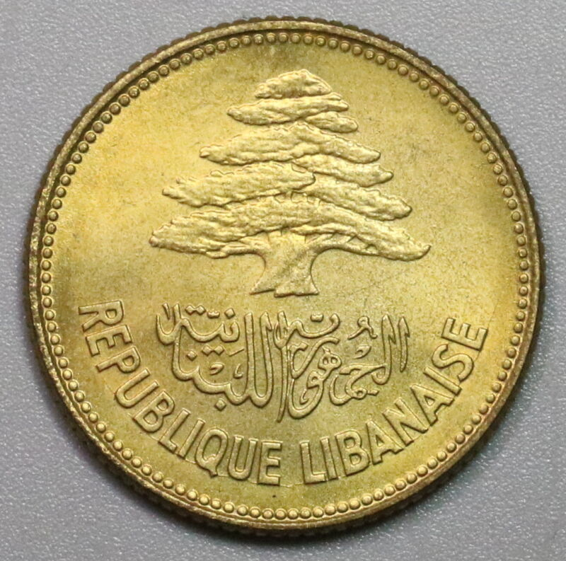 1952 Lebanon Cedar Tree 25 Piastres Choice UNC Coin (19091402R)