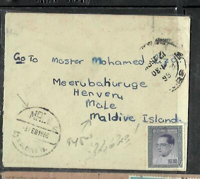 MALDIVE ISLANDS (PP3005B) 1966 INCOMING COVER FROM  CEYLON, 10C MAN