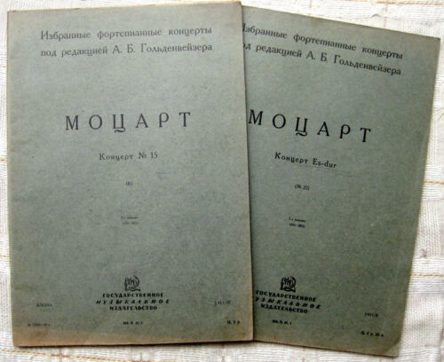 Vintage USSR Lot of 2 Sheet Music for Piano - W. Mozart 1931