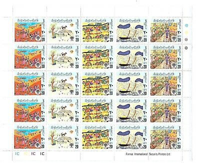 Libya Stamps Sc  810 Intl Yr Of The Child Sheet Of Twenty Se Tenant Stamps 1979