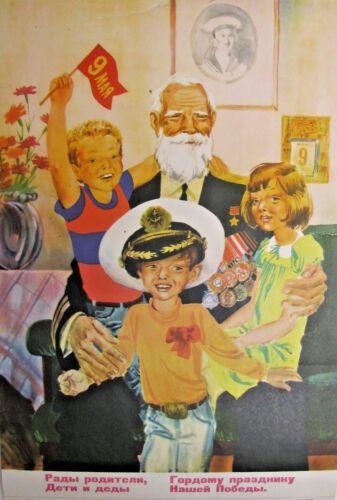 Vintage Soviet Poster, 1985 very rare, 100% original