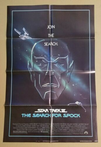 STAR TREK III SEARCH FOR SPOCK 1984 Original folded 1-sheet poster 27x41 840047☆