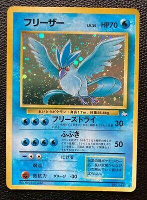 Articuno Pokemon Card No.144 Japanese Holo Rare F/S Fossil set Nintendo N/M