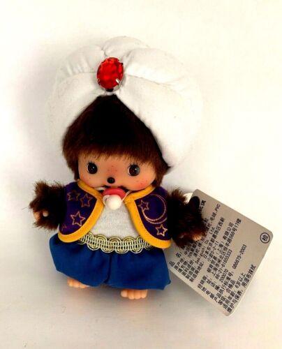 "SEKIGUCHI Bebichhichi Plush Stuffed Doll 6"" Arabian Boy"