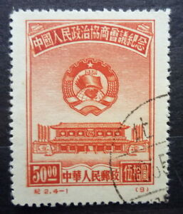 CHINA - CHINY - <span itemprop=availableAtOrFrom>Owinska, Polska</span> - CHINA - CHINY - Owinska, Polska